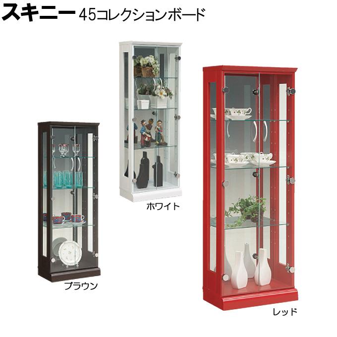 コレクションボード 飾棚 照明 ガラス LED照明(スキニー 45コレクションボード レッド/ホワイト/ブラウン)