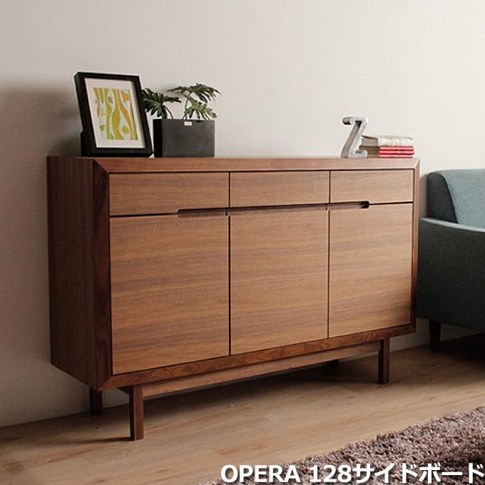 リビングボード【OPERA オペラ】128サイドボード リビング収納 フリーボード 収納家具