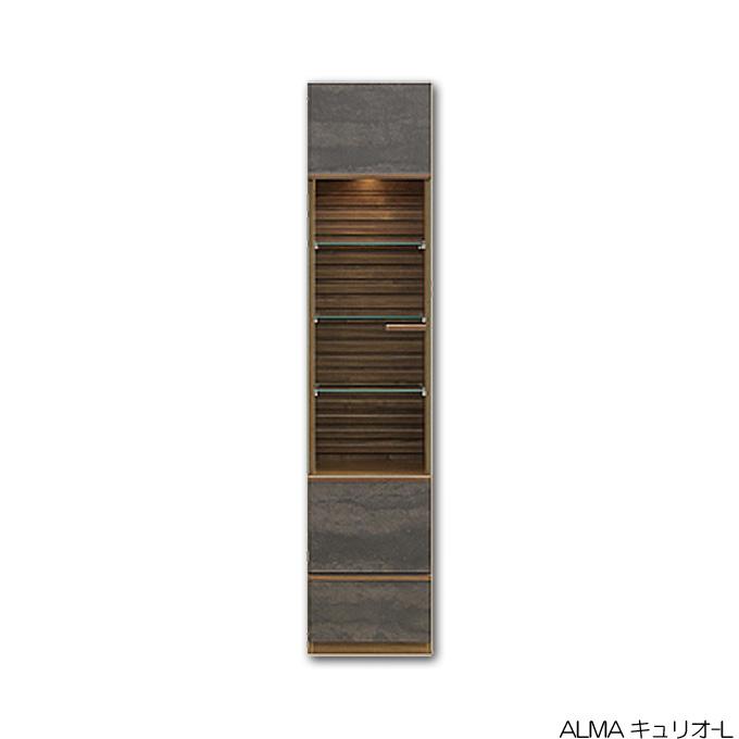 キャビネット【 ALMA (アルマ) 】40キュリオ-L リビングボード リビング収納