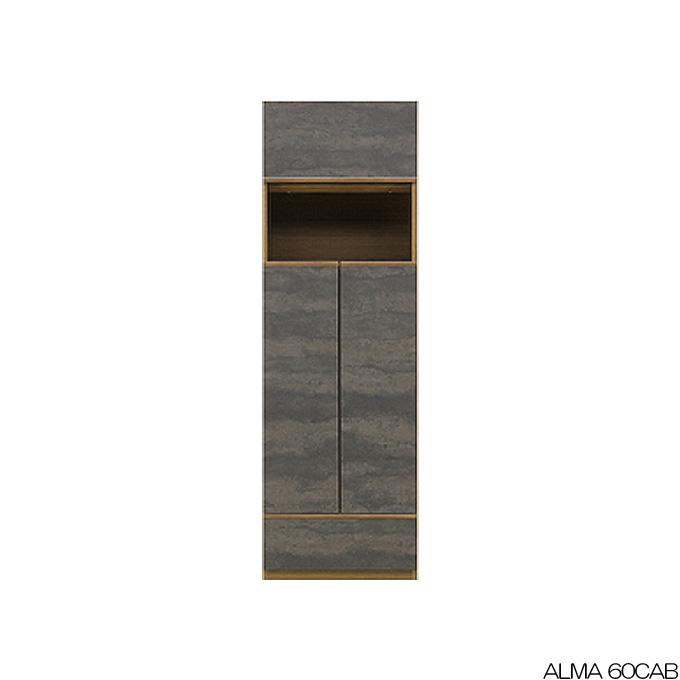 キャビネット【 ALMA (アルマ) 】60CAB リビングボード リビング収納