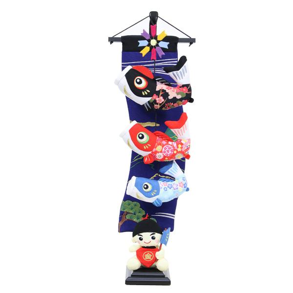 こいのぼり 室内用 おしゃれ 鯉のぼり コンパクト マンション アパート 五月飾り 吊るし飾り 置物 室内用鯉のぼり つるし飾り 端午の節句 【ゆうま】 数量限定