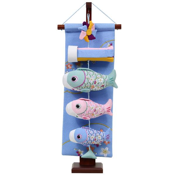 こいのぼり 室内用 おしゃれ 鯉のぼり コンパクト マンション アパート 部屋用 吊るし飾り 置物 室内用鯉のぼり つるし飾り 端午の節句 れお ミニ 数量限定