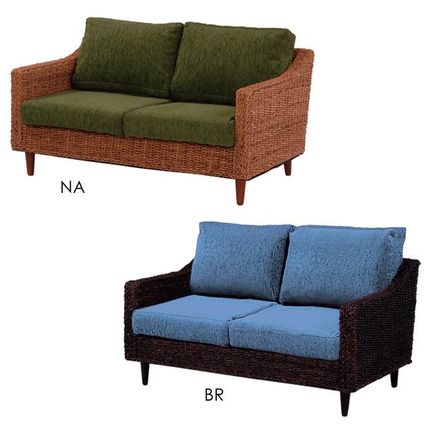 2P ソファー 【GLANZ】 RL-1430NA-2C/RL-1430BR-2C + RL-1430C-2C-BK/RE/PP/SW/GR/BS/BR/BE クッションカバー選べる8色 アジアン