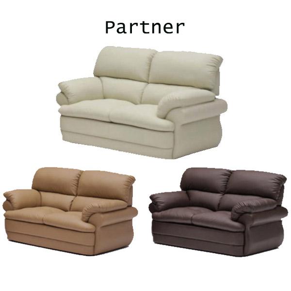 【Partner/パートナー】2Pソファー(アイボリー/ブラウン/ダークブラウン)2人掛けソファ/Sofa/2P/モダン/シンプル/デザイン家具/おしゃれ/かっこいい