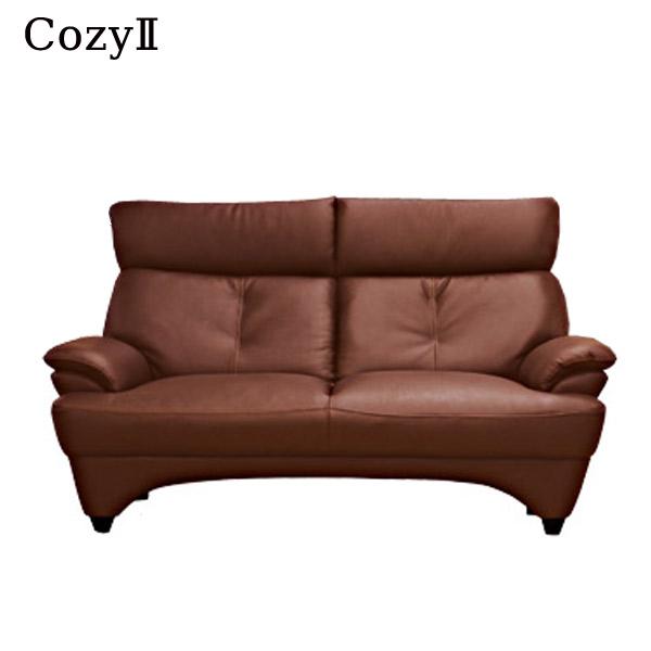 ソファ【Cozy 2 コージー2 ソファ2P】牛皮革張 ポケットコイル BR/WR【送料無料】