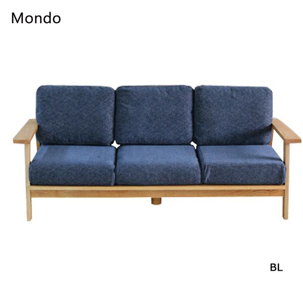 ソファ【Mondo モンド ソファ3P】タモ無垢材 3人掛 BE/BR/RE/GR/BL/BK【送料無料】