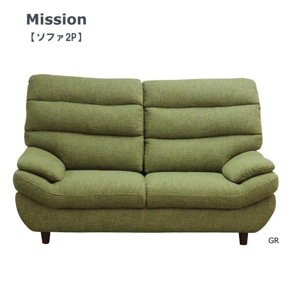 ソファ【Mission ミッション ソファ 2P】布張 GR/OR 幅151【送料無料】