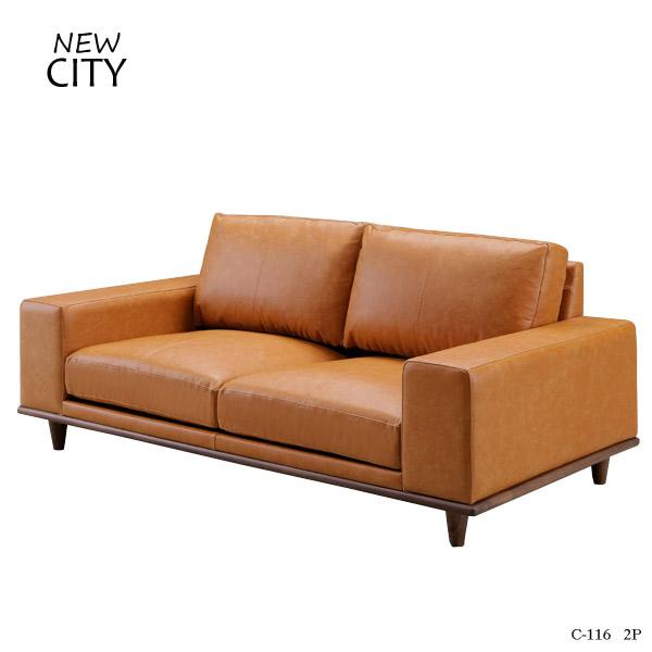 ソファー CITYシリーズ 【C-116 2Pソファ CM/DBR】 シティ/幅180/シンプルモダン/高級感/おしゃれ/ウォールナット