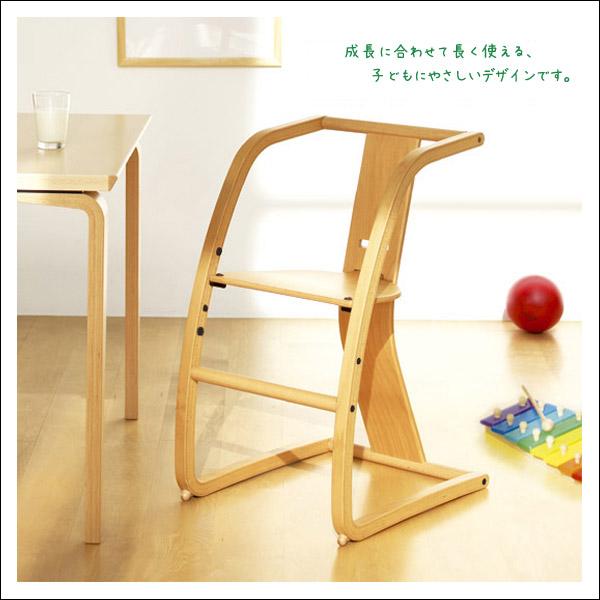 【天童木工】キッズチェア T-5623WB-NT 高さ調節可能 3段階 Kids chair 【送料無料】