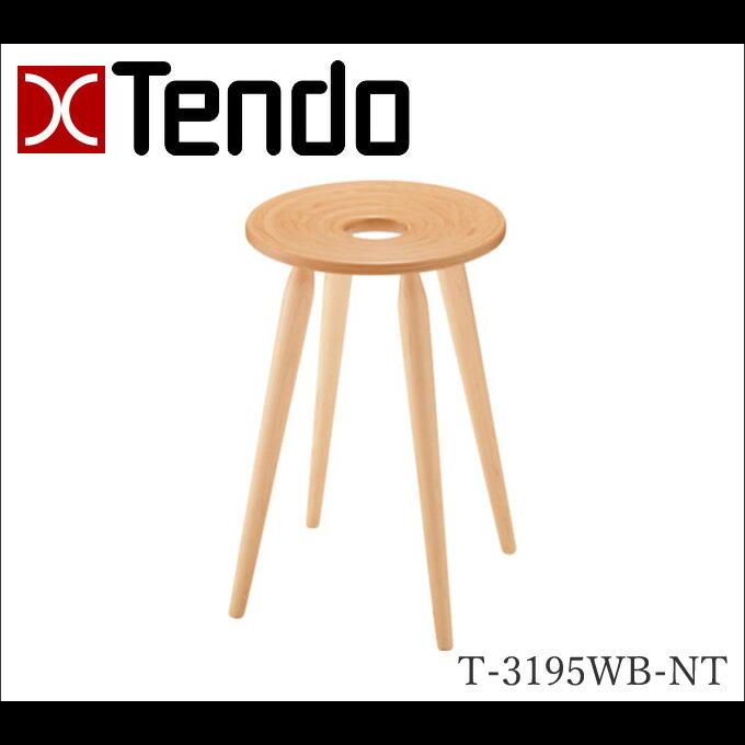 【天童木工】リングスツール T-3195WB-NT キッズチェア スツール イス【送料無料】