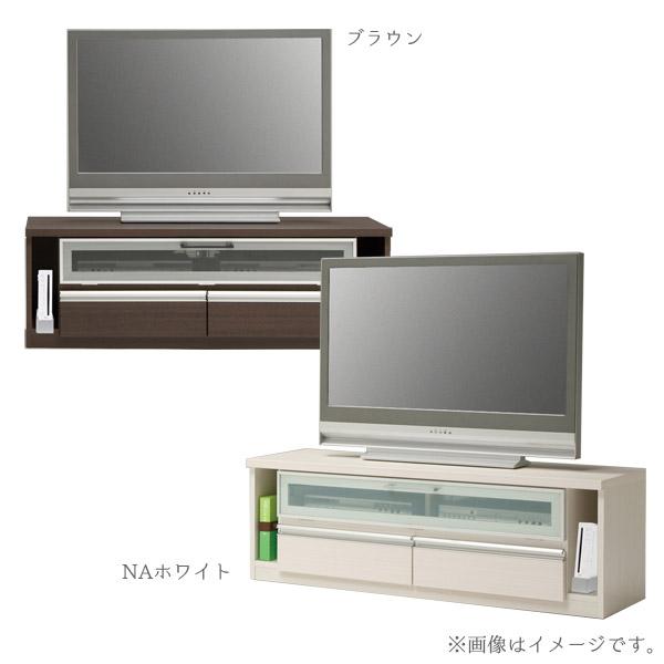 テレビ台 【アルピナ LB135ローボード】 幅135 収納棚 選べるカラー2色 【送料無料】