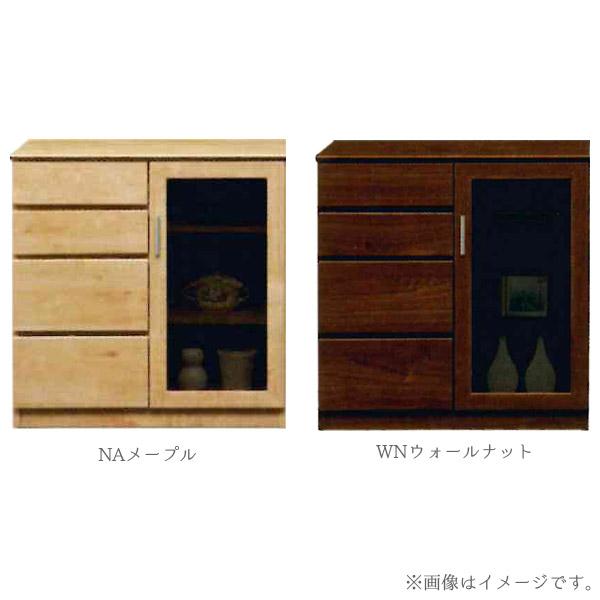 テレビ台 【バリー80サイドボード】 幅80 収納棚 選べるカラー2色