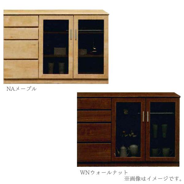 テレビ台 【バリー120サイドボード】 幅119.5 収納棚 選べるカラー2色