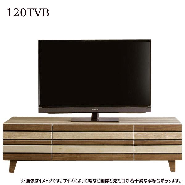 テレビ台 テレビボード 120cm幅 転倒防止機能付【アクター 120TVB】TVボード おしゃれ 収納 モダン ナチュラル