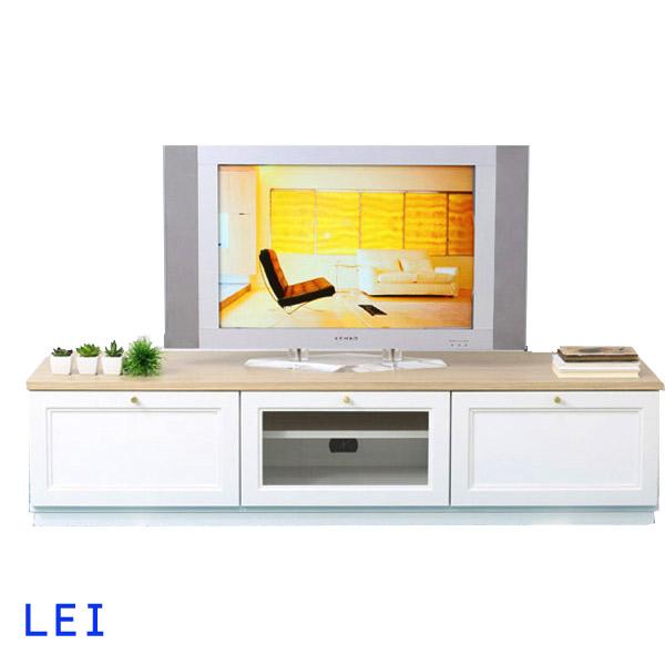 テレビ台 テレビボード LEI 150TV BOARD レイ150TVボード ローボード TV台 完成品/幅150/モダン/収納家具/おしゃれ/リビング
