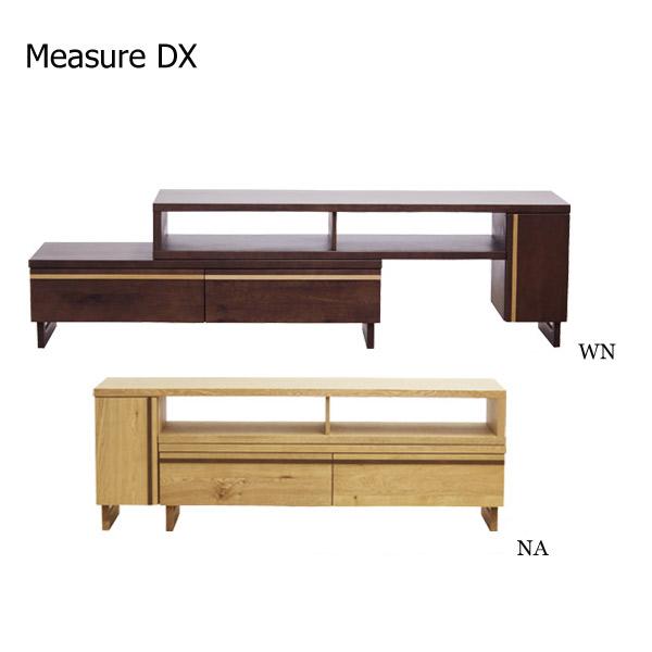TVボード TV台【Measure DX メジャーDX TVボード】ナラ無垢材 WN/NA 幅150【送料無料】