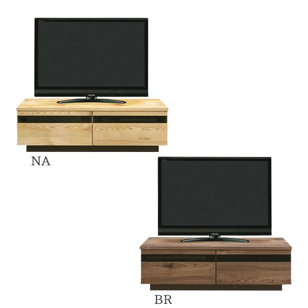 テレビ台 テレビボード 【ガガ 120TVボード】幅120cm 選べる2色 木製 【送料無料】