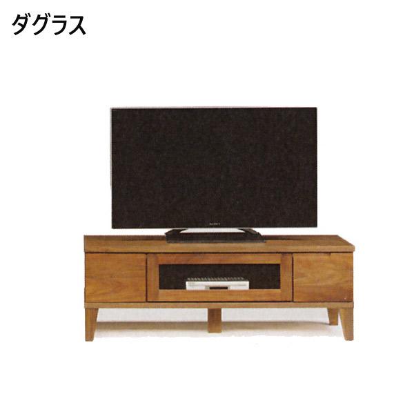 TVボード【ダグラス 120 TVボード h429】テレビボード/TV台/テレビ台/リビング収納/国産/日本製【送料無料】
