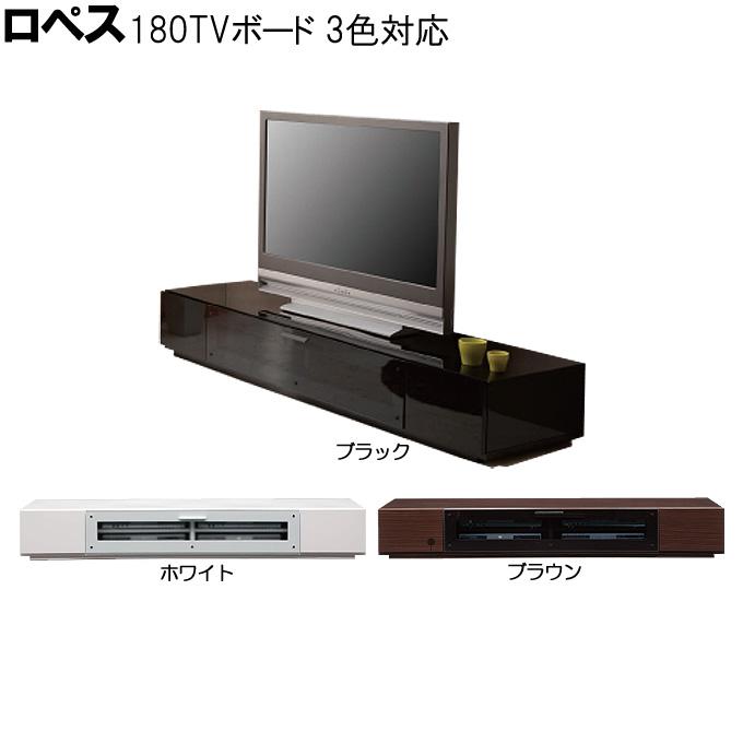 テレビボード ローボード 【ロペス 180TVボード ブラック/ブラウン/ホワイト】