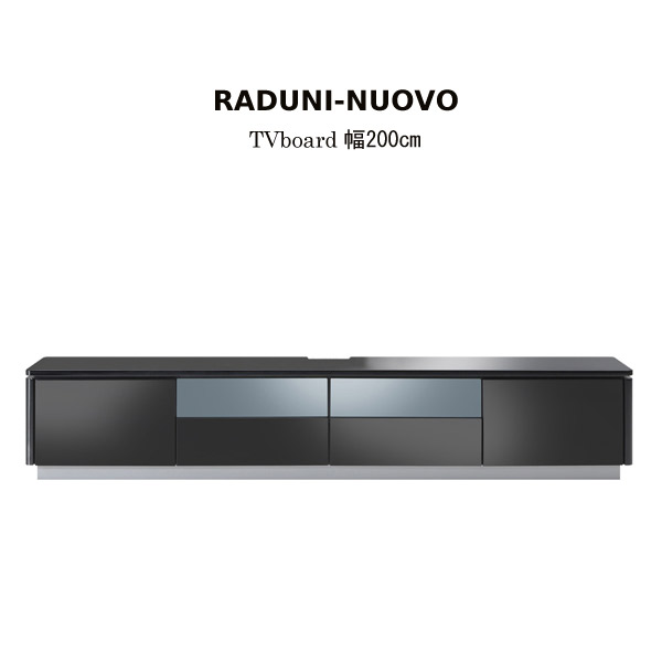 TVボード テレビ台 TV台 AVボード 【RADUNI-NUOVO テレビボード RADN-2001 BK】【送料無料】