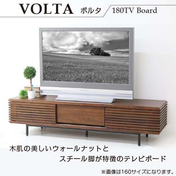 テレビボード【VOLTA ボルタ 180TVB】ローボード/180cm幅/テレビ台/ウォールナット/無垢/アイアン/天然木