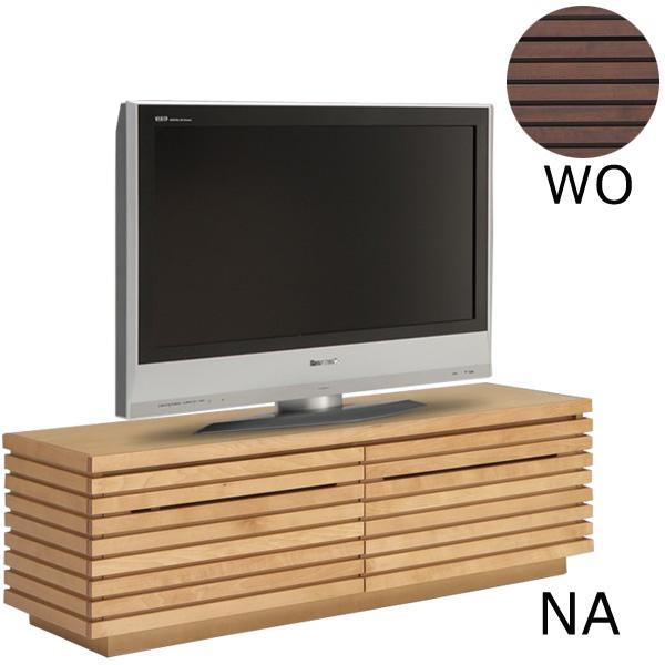 TV台【ランボー 123ローTVボード】幅123 TVボード テレビボード テレビ台 ローボード