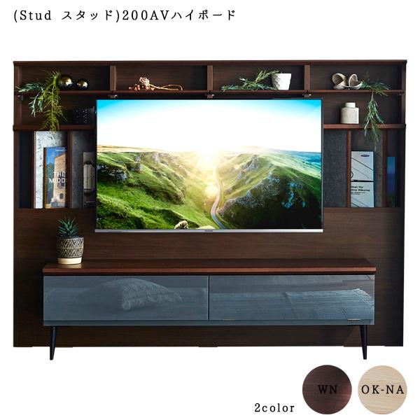 テレビボード ハイタイプテレビボード (Stud スタッド) 200AVハイボード 国産 日本製 TVボード 天然石 天然木 送料無料