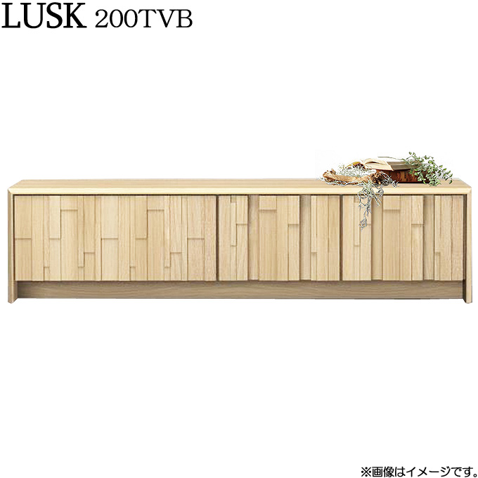 テレビボード TVボード テレビ台 TV台 ローボード【 LUSK (ラスク) 】200TVB