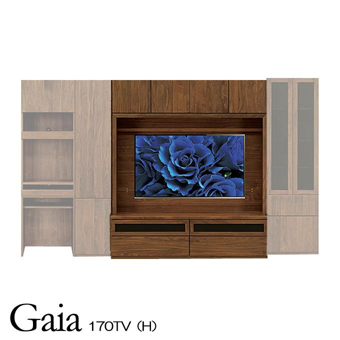 【受注生産】TVボード TV台 テレビボード テレビ台 【Gaia ガイア】170TV(H)