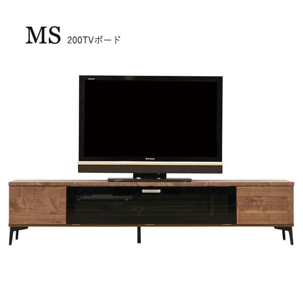 テレビ台 収納【MS 200TVボード】テレビボード 200TV台