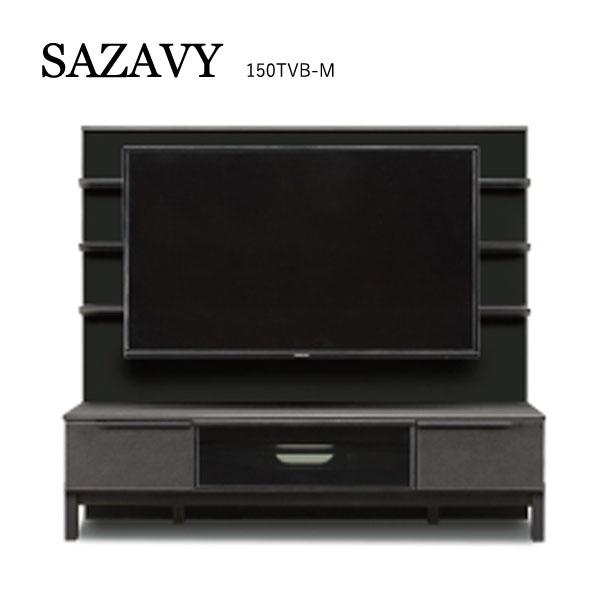 SAZAVY(サザビー) 150TVB-M テレビボード リビングボード 高級感