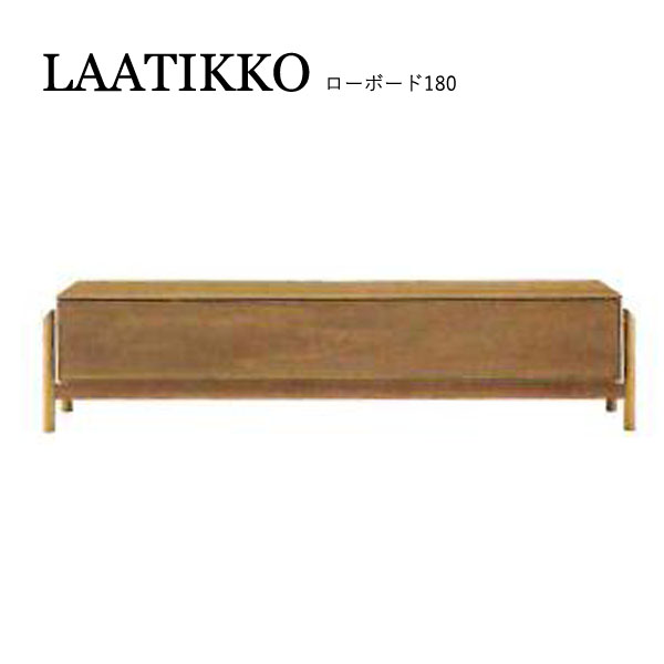 ラティコ ローボード180 ウォール テレビボード TV台 テレビラック 北欧 ナチュラル 収納