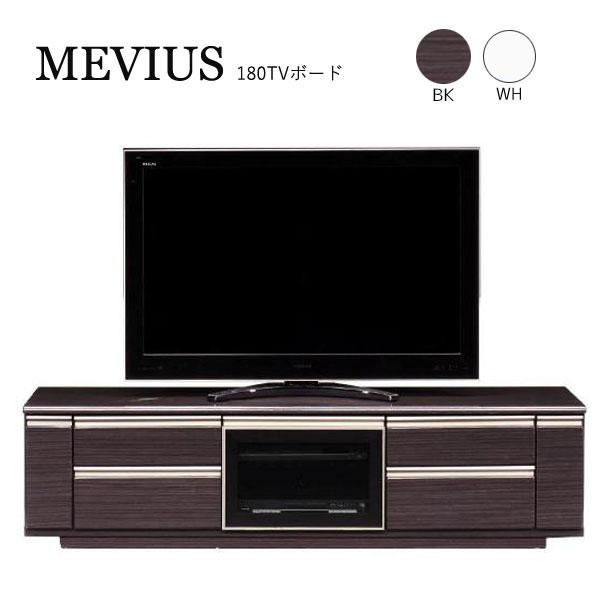 お買い物マラソン 3/28 1:59迄お得なクーポン&ポイントアップ!【MEVIUS】メビウス 180TVボード テレビボード テレビ台 TV台 ローボード