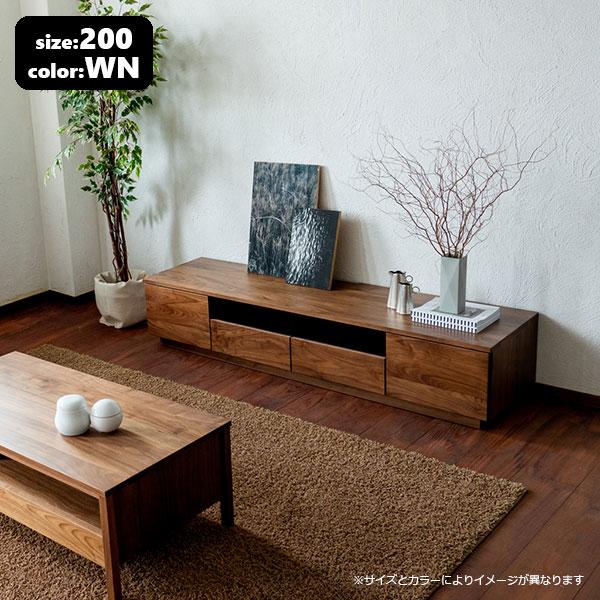 【LEGNATEC レグナテック】Horizon オリゾン 日本製 無垢 200 TVスタンド TVボード ウォールナット 木製【受注生産】