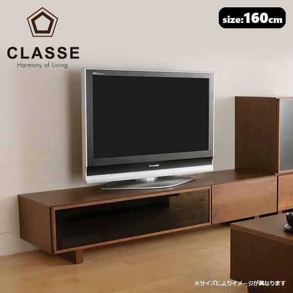 【LEGNATEC レグナテック】Crespo クレスポ 日本製 無垢 160 TVスタンド TVボード ウォールナット 木製【受注生産】