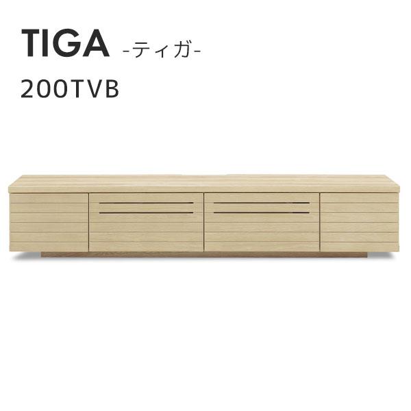 テレビボード テレビ台 TV台 TVボード ローボード ロータイプ おしゃれ 収納 北欧 TIGA ティガ 200TVB