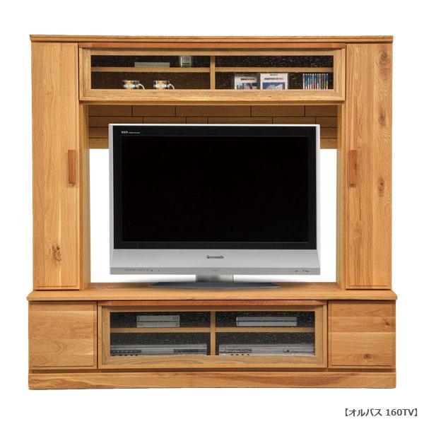 Aulbath オルバス【 オルバス160TVボード 】テレビボード TV台 ハイタイプ 幅160