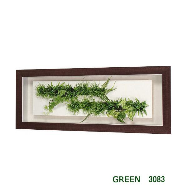 【受注生産】壁インテリア グリーンアート【ウォールグリーン GREEN GR-3083】 ナチュラル 緑 モダンタイプ グリーンパネル 【送料無料】