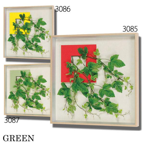 【受注生産】壁インテリア グリーンアート【ウォールグリーン GREEN GR-3085/GR-3086/GR-3087】 ナチュラル 緑 モダンタイプ グリーンパネル