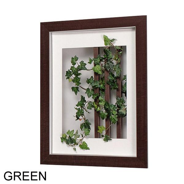 【受注生産】壁インテリア グリーンアート【グリーン GREEN GR-3096】 ナチュラル 緑 モダンタイプ グリーンパネル