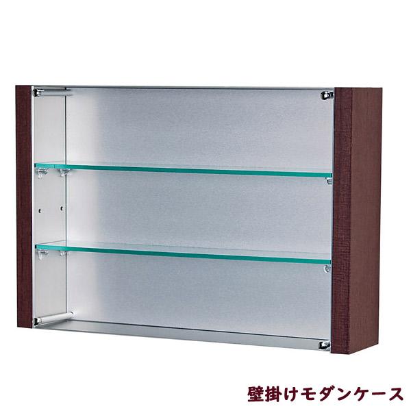 壁面収納 コレクションケース 【モダンケース 450×300 L-4010】 壁インテリア 壁面インテリア おしゃれ 雑貨
