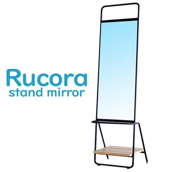 【Rucora ルコラ スタンドミラー BK】姿見 全身鏡 ハンガーラック スチールラック 北欧 スチール 木製 rucora【代引不可】
