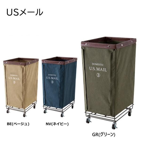 USメール ランドリー 【MIP-87BE/NV/GR】ランドリーボックス 洗濯カゴ キャスター付 おしゃれ
