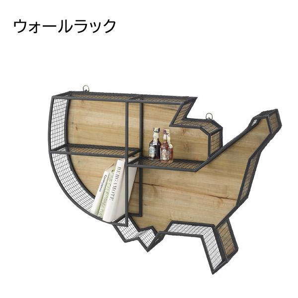 ウォールラック【LFS-591B】天然木 杉 壁面アート 壁面オブジェ ウォールアート ウォールパネル