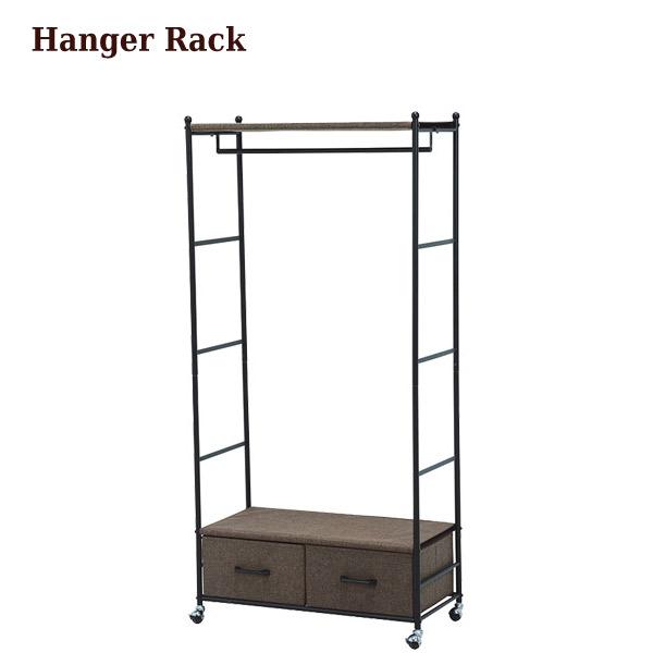 ハンガーラック【KHR-3166BR】衣類収納 衣紋掛け コートハンガーハンガーフック ハンガー掛け