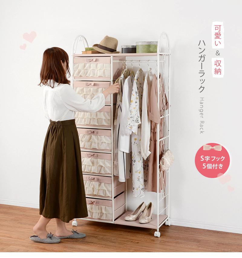ハンガーラック【KHR-3165PI】衣類収納 衣紋掛け コートハンガーハンガーフック ハンガー掛け
