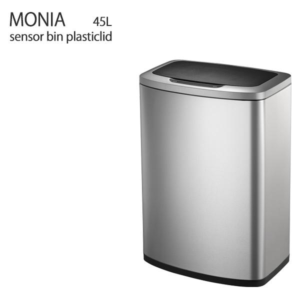 ゴミ箱 ステンレス おしゃれ キッチン収納 ダストボックス (モニアセンサービン プラスチックリッド EK9236MT-45) 自動開閉 オートセンサー