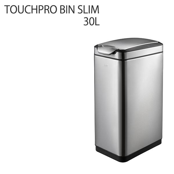 ゴミ箱 ステンレス おしゃれ キッチン収納 30リットル ダストボックス (タッチプロビン スリム EK9177MT-30L) 軽くタッチで簡単開閉