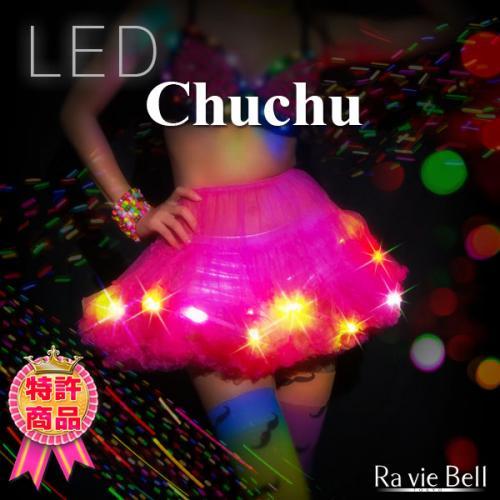【光るLEDチュチュ】 フルカラーに光るチュチュ!!光るパニエ サウンドアクティブVer電池BOX 【メーカー直送品】光る チュチュ 光る衣装 コスプレ コスチューム 仮装 ダンス led 衣装 LED 専門店 イルミカ