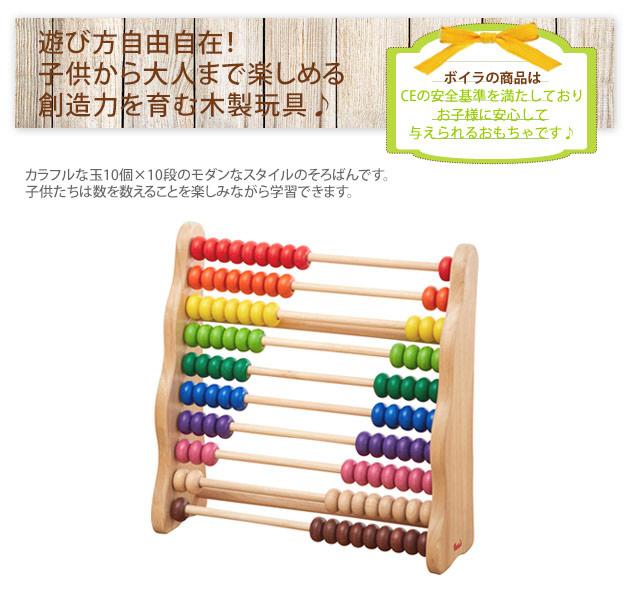 1382ec669ef472 レインボーアバカスそろばんおもちゃ天然木製おもちゃ レインボーアバカスそろばんおもちゃ天然木製おもちゃ ...